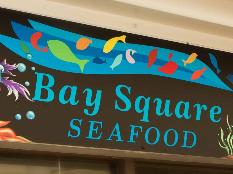 Bay Square Seafood